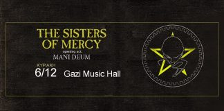 The Sisters Of Mercy, Live,2015,Gazi Music Hall,Post Punk, Rock,Mani Deum