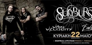 Sunburst ,Vain Velocity , End Cycle ,live ,Eightball, Thessaloniki, 2016