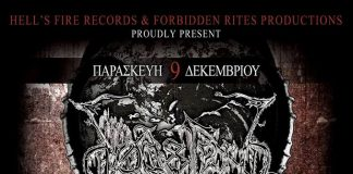 Hell's Fire Records, Forbidden Rites Prods,Live, Mandragoras Music Stage, Live,2016, Dodsferd, Oletir,Isolert