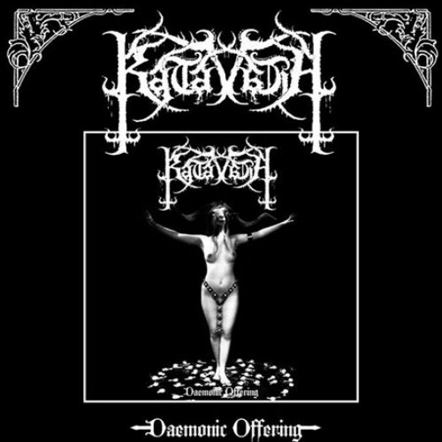 Katavasia, Aenaon, Black, Agnes Vein, Varathron, hail Spirit Noir, 2017, Black, News, Floga Records