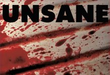Unsane, News,2017, Noise Rock,Alternative Tentacles Records, U.S.A.
