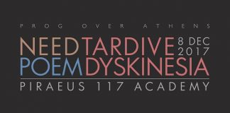 Rockwave festival, Live, Events,News,2017, Piraeus Academy 117,Progressive Metal, Progressive Rock,Prog Over Athens, Poem, Need, Tardive Dyskinesia,Rock