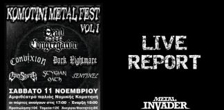 Komotini Metal Fest, News,Reports,2017, Dead Congregation, Stygian Oath, Convixion,Dark Nightmare,Crossover,Heavy Metal, Death Metal,Thrash Metal,Sentinel,Greece