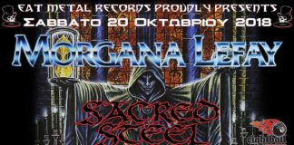 Morgana Lefay, Sacred Steel, Kyttaro,Eat Metal Records,