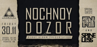 Ambient, Rock, News, Nochnoy Dozor, News,2018