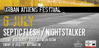 Septicflesh, Poem, Automaton, Acid Death, Nightstalker, Foraw Between Ocean, Enemy Of Reality, 2019, Urban Athens Festival