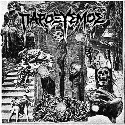 Παροξυσμός, Greece, 2021, News, Columns, Keep It Real, Hardcore, Grindcore, Crust, Extreme Earslaughter Records